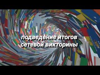 Video von Библиотека им. Горького (Волгоград)