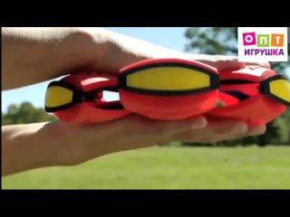 Летающий дискошар «НЛО» для игр на улице с фрисби