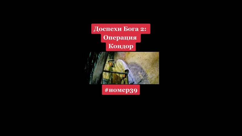 Видео от mobile kino