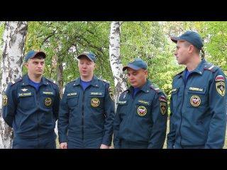 Video by ГУ МЧС России по Алтайскому краю