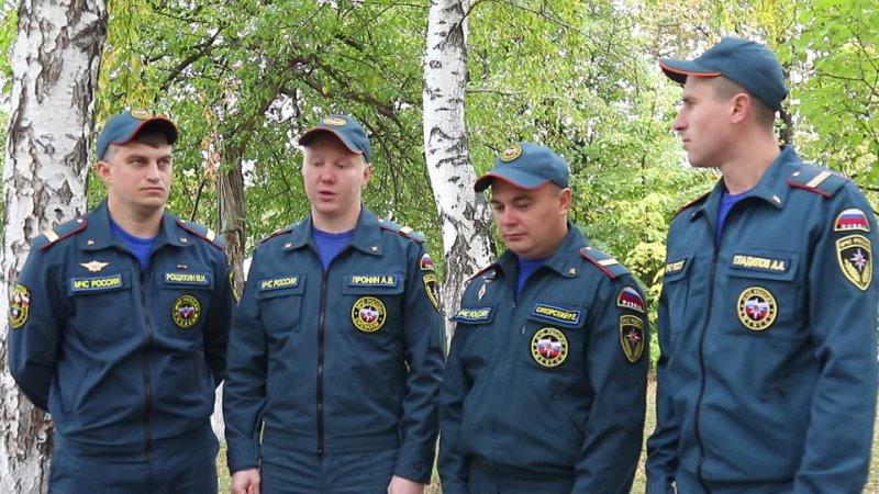 Видео от ГУ МЧС России по Алтайскому краю