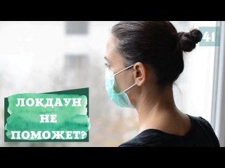 Видео Новости.mp4