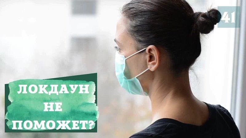 Видео Новости mp4