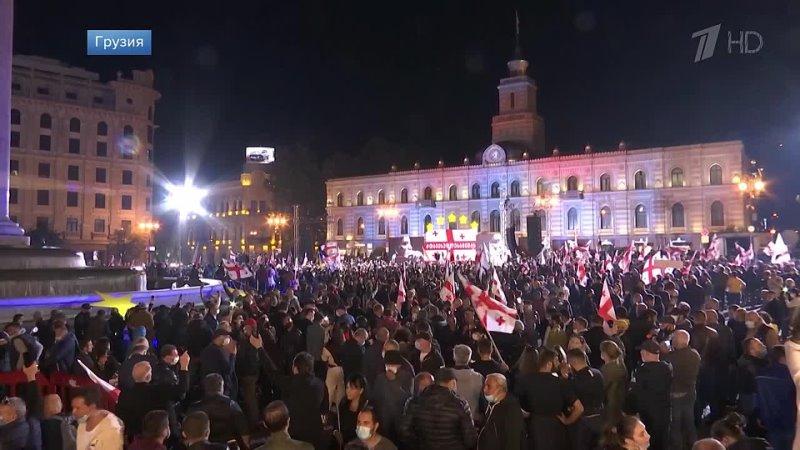 В Тбилиси завершился митинг сторонников арестованного две недели назад бывшего президента Михаила Саакашвили