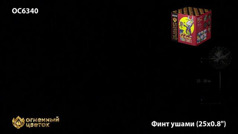 Видео от Αртема Κотова