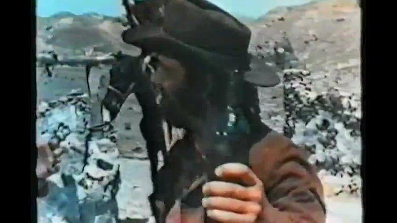 Massacre at Fort Holman 1972 КЛАНЕ ВЪВ ФОРД ХОЛМАН С БЪД СПЕНСЪР ДУБЛАЖ НА БЪЛГАРСКИ ВИДЕО КОЛ СПЕНСЪР И ХИЛ ИТАЛИЯ Д КОБЪРН