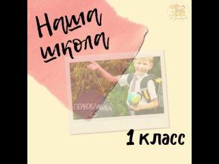 Video by Кидсландия | Детский центр | Московский район