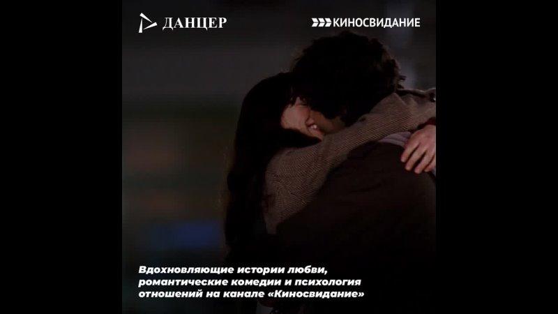 Видео от ДАНЦЕР