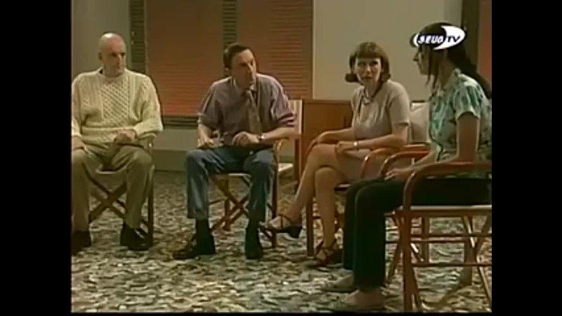 Группа по лечению фобий Скетч шоу