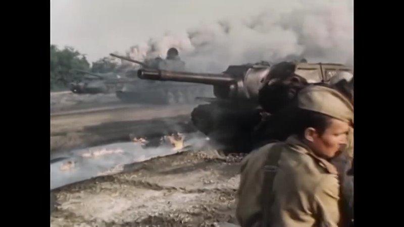 Батальоны просят огня 2 серия 1985 г