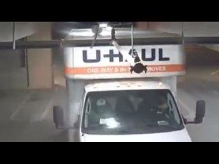 Упс (VHS Video)