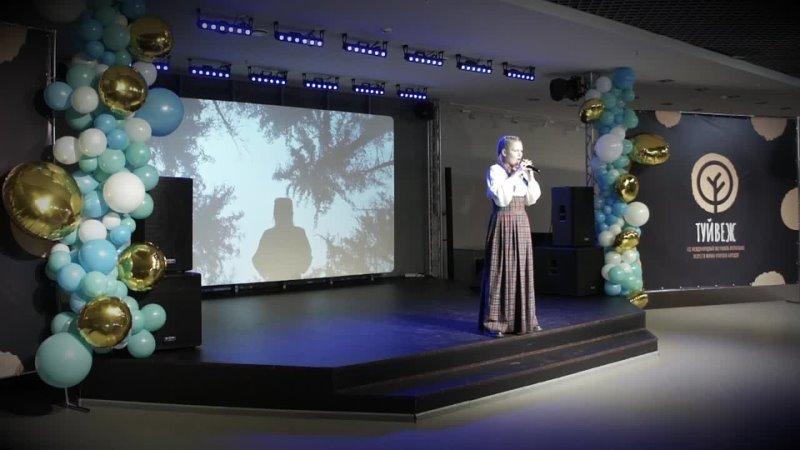 Marja Üldine Vesi alla Открытие кинофестиваля Туйвеж