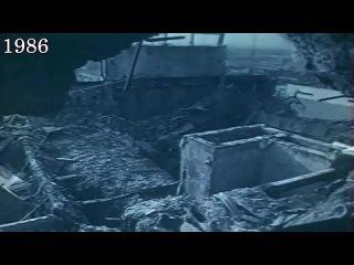 Сьёмки в Чернобыле сразу после аварии