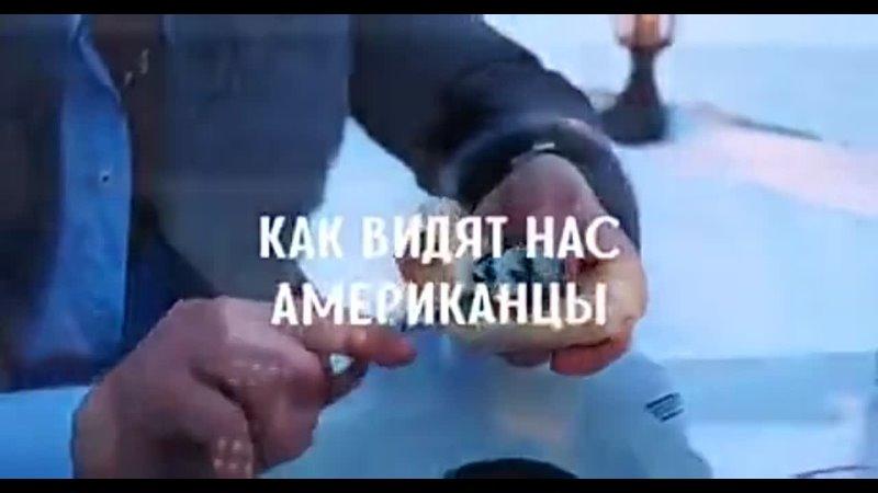 Russia in a nutshell