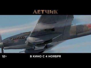 Video by Санниковский СДК