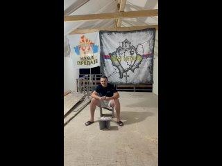 Відео від Serbian Tifo