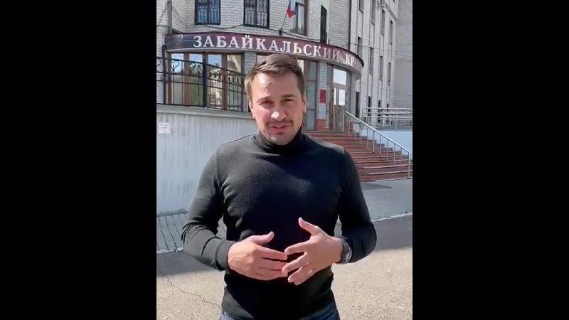 Видео от Чита Забайкалье 75 новости