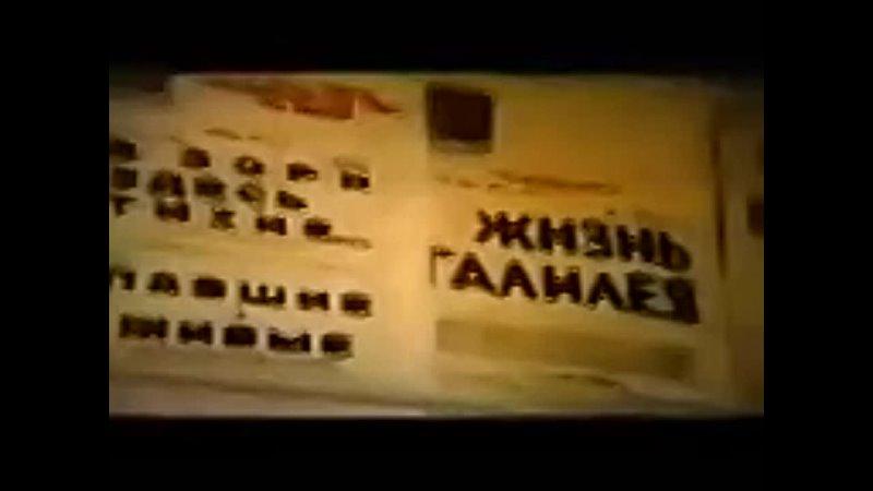 Видео от Государственный Музей Владимира Высоцкого