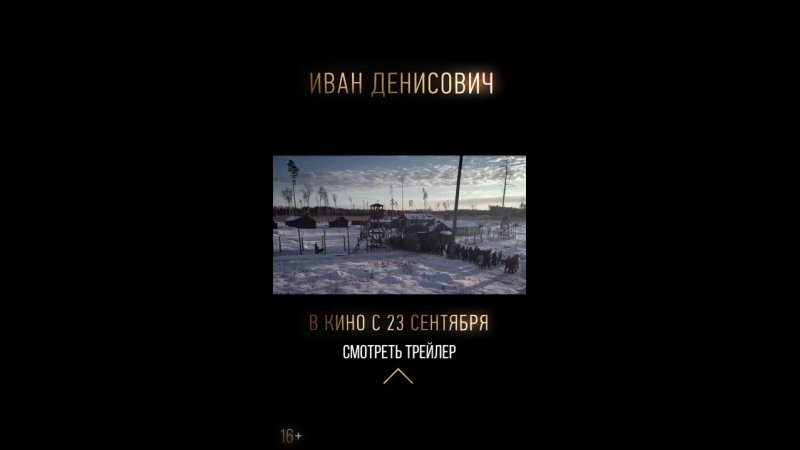 Видео от Кинозал ДК им А М Горького