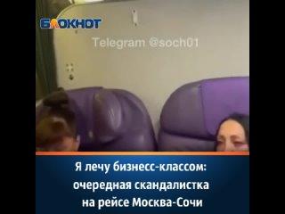 Відео від Блокнот Сочи