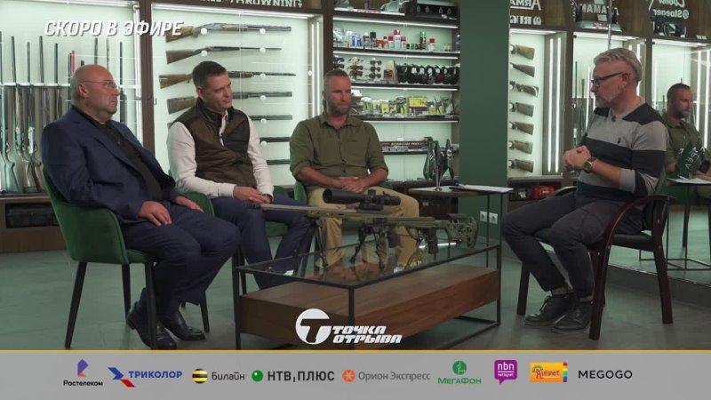 Видео от Оружейный дом ОРЁЛ