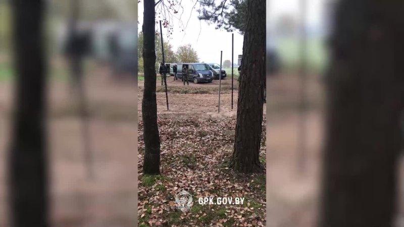 Видео от Государственный пограничный комитет Беларуси