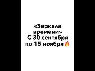 Видео от Музей истории и ремесел Советского района