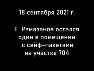 Все слышали, что на участке 704 в Ноябрьске нашли ...