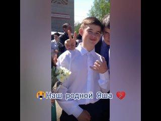 Maşa Andreevatan video