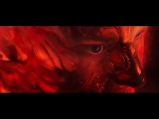 Ампир V (2021) - Трейлер