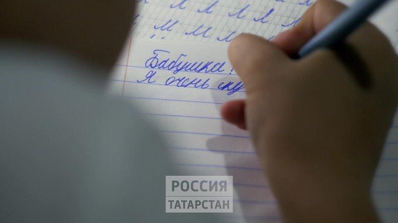 Видео от Камское Устье Волжские зори Берегите себя