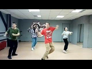 Моя репетиция хип-хоп 2 сентябрь 2021