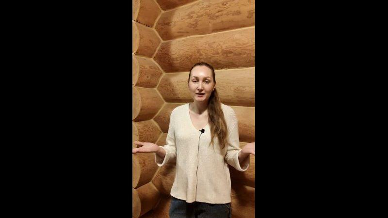 Видео от Системная психология расстановки и курсы