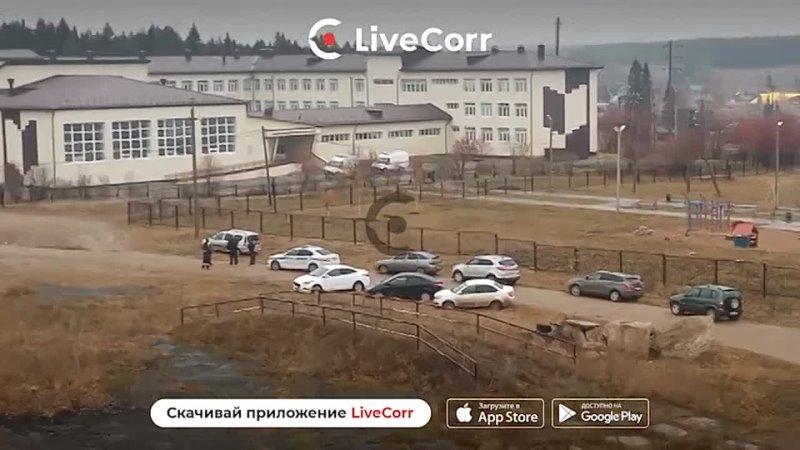 В поселке Сарс в местной школе произошла стрельба