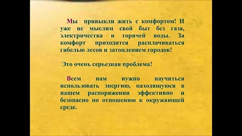 Видео от МБУК МЦКС Ложкинский СДК