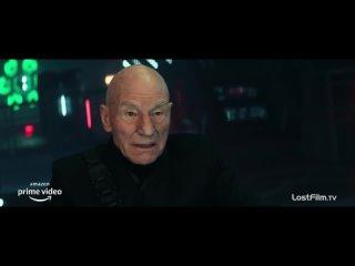 Озвученный трейлер второго сезона сериала «Звездный путь. Пикар»