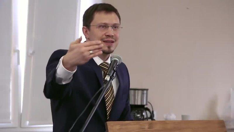 Дар Адама Римлянам 5 12 14 Алексей Прокопенко