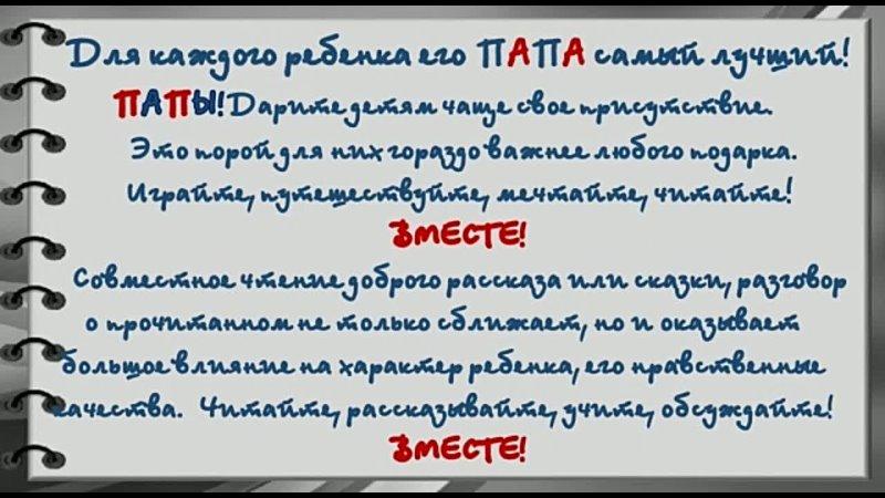 Видео от Районнаи Библиотеки Кореновской