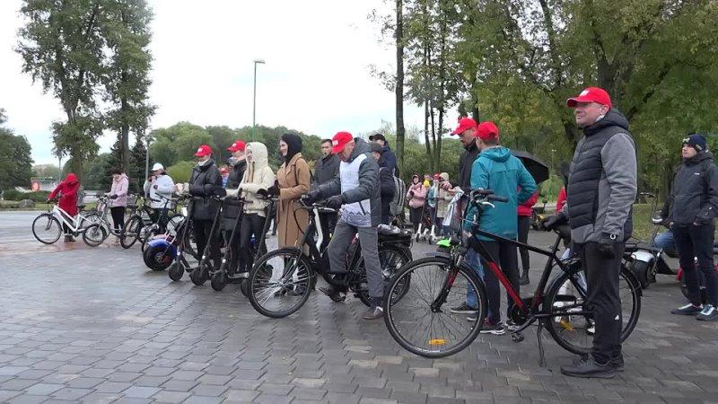 Как прошел электропробег Минск мобильный город 20 км большой командой по велодорожке