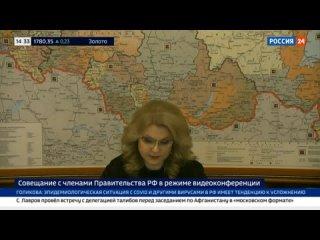 Ну что, как и ожидалось, в России объявили очередн...