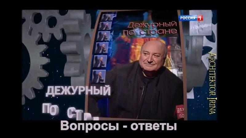 Михаил Жванецкий О взятках Размышления на заданную тему