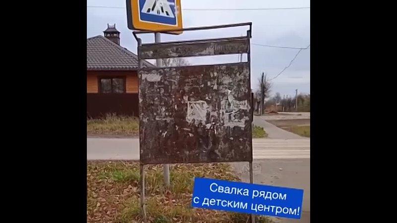Видео от АНО Центр ЖКХ и Благоустройства Иваново