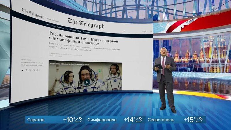 Об отправке на МКС первого в истории киноэкипажа пишут ведущие мировые СМИ
