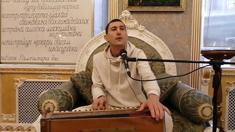 Рамешвара дас лекция по Шримад Бхагаватам 1 15 16 15 10 2021 Омск