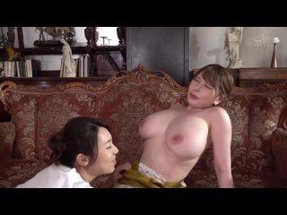 Asian lesbian