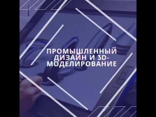 "Детский анимационный технопарк ""Калибр"" kullanıcısından video"