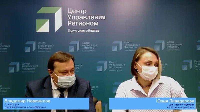 Видео от Честный Устав