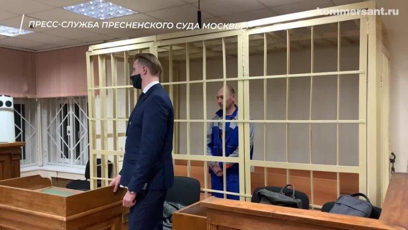 Суд в Москве арестовал фигуранта дела об отравлении семьи арбузом