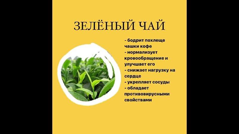 💊 Заманиха Делюсь впечатлениями о приёме витаминок для либидо Заманиха заявлена как БАД способный усилить возбуждение перед