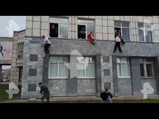 ⚡РЕН ТВ сообщает о стрельбе в Пермском государстве...